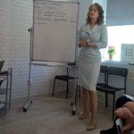 Богданова Ирина. Психолог, тренер